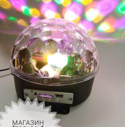 Disco Ball with Bluetooth