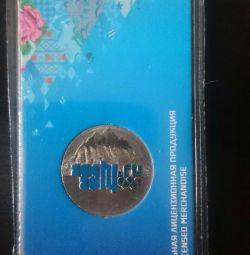 Монета 25 р Сочі 2014 кольорова