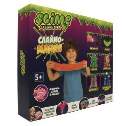 Big set for boys Slime