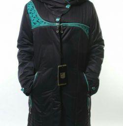 Coat of the demi seasonal female (sintepon 100 gr.)