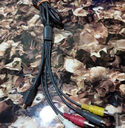 Καλώδιο βιντεοκάμερας / Multi-AV SamsungAD39-00119E