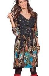 φόρεμα (μάρκα Tamaris)