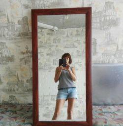 Mirror bu