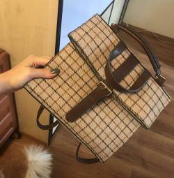 Рюкзак сумка ?