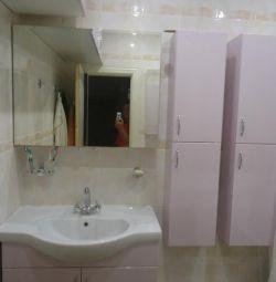Bathroom furniture.