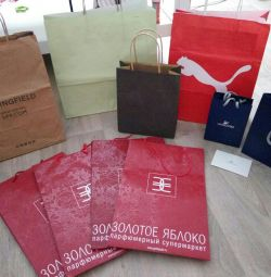 пакети