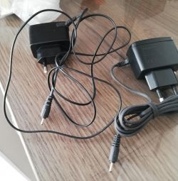 Chargers for nokia