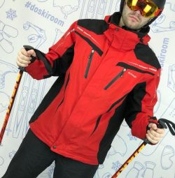 Glissade Ski Wear Jacket