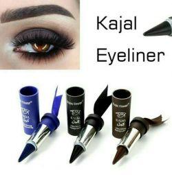 Kayal pentru ochi