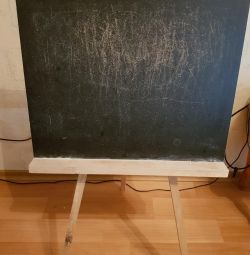 Board for drawing floor