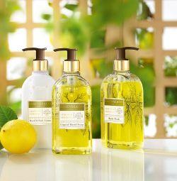 Essense & Co Lemon & Verbena Set