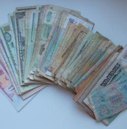 Банкноты разных стран. Б/у, состояние разное