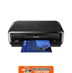 Canon PIXMA IP7240 Inkjet Printer
