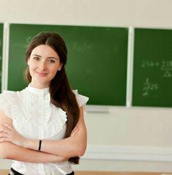 Допомога студентам педагога репетитора