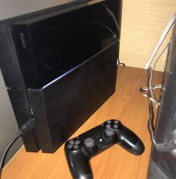 PlayStation 4 гри Skyrim