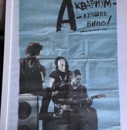 Афиша плакат винтаж Аквариум