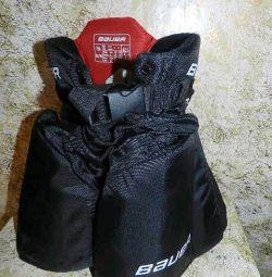 Bauer hockey pantaloni