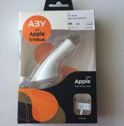 Car Charger for Apple 30 pin