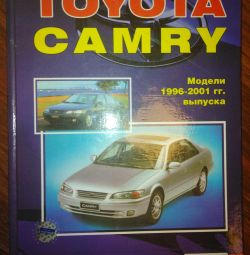 Книга по обслуговуванню Toyota Camry 1996-2001 р в.