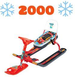 Scutere noi de zăpadă. 500 RUB Reducere