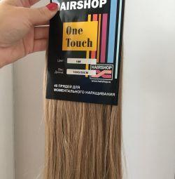Hairshape Hairshop 55 cm, new.