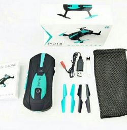 Quadcopter new in box
