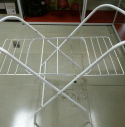 Bath stand