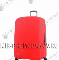 Capac pentru o valiză mică 00029і1
