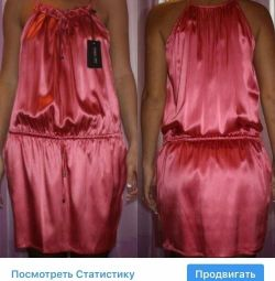 Dress new Patricia Pepe Italy silk satin of roses