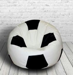 Ball - Armchair