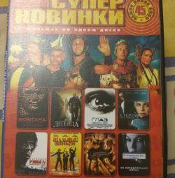 Обмін! Продаж! диски DVD
