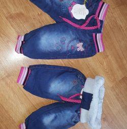 Новые теплые джинсики