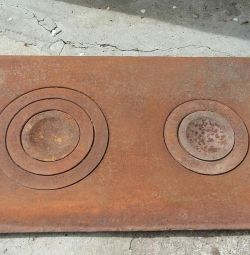 Pig-iron plate for the furnace of times of the USSR