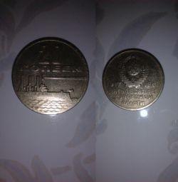 Монета 20 копеек с крейсером Авророй
