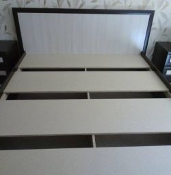 New. Bed
