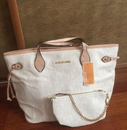Τσάντα για γυναίκες. ΝΕΟ !!! ΧΟΝΔΡΙΚΑ / ΛΙΑΝΙΚΑ ΕΙΔΗ