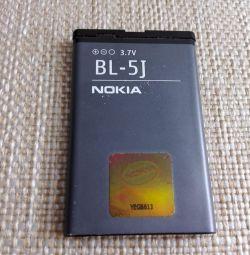 Battery for Nokia BL-5j