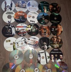 45 δίσκους ταινιών
