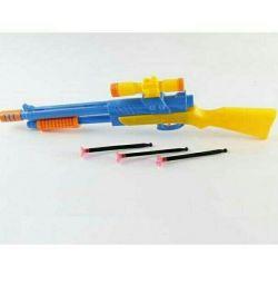 Ружьe со стрелами-присосками