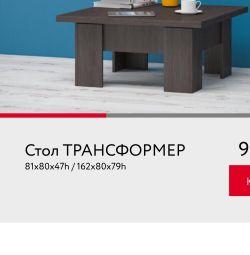 Transformer table, new