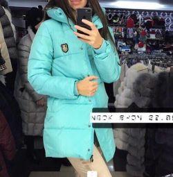 Нова куртка S