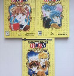 Σειρά Manga