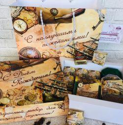 Chocobox Συσκευασία δώρων με καφέ και τσάι
