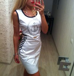 Φόρεμα, Μ