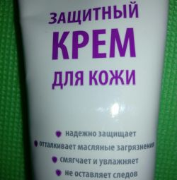 Protective Cleansing Cream