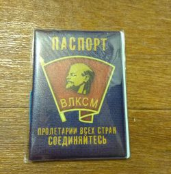 Cover for a Soviet-style passport