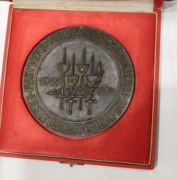 Commemorative Medal from Budapest 1970