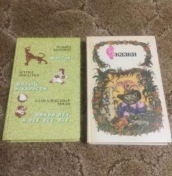 Сказки и рассказы для деток