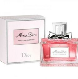 Miss Dior Absolutely Blooming Туалетная вода