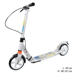 New scooter up to 100kg white